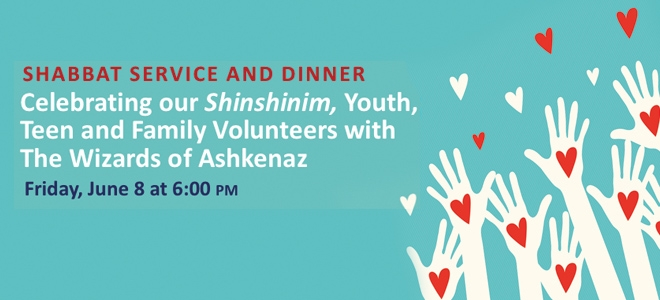 new time shabbat service dinner with the wizards of ashkenaz and