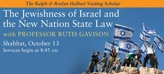 The Jewishness of Israel and the New Nation State Law with