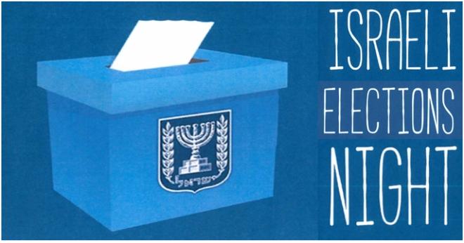 Shinshinim Pre-Israeli Elections Program - Beth Tzedec
