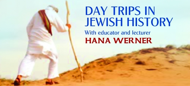 Day Trips in Jewish History: Song of Songs - Beth Tzedec