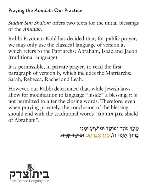 The Imahot (Matriarchs) in the Amidah - Writings from the